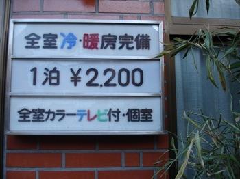 2200.JPG